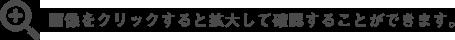 長崎の塗装 ヌリケン・プラス