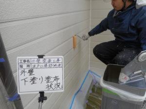<p>次に、外壁塗装作業に取り掛かります。下塗りです。