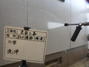 <p>外壁を高圧洗浄で汚れを洗い流していきます。