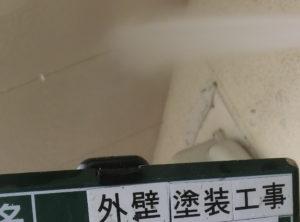 <p>次に、高圧洗浄です。