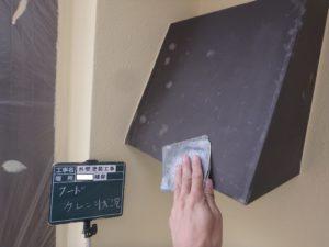 <p>換気フード(鉄部)をケレンし、劣化した旧塗膜を丁寧に除去します。