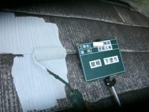 <p>綺麗に洗浄をしてから施工に入ります。屋根下塗りです。