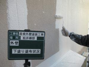 <p>外壁塗装に取り掛かります。下塗りです。