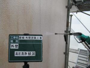 <p>外壁も同様にチョーキング現象を洗い流していきます。