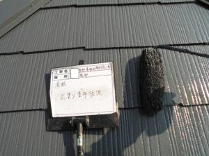 <p>乾燥期間を置き、屋根の塗装は完了です。