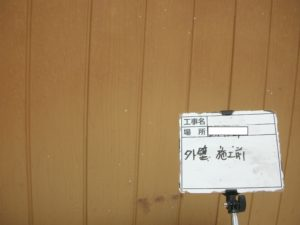 <p>次に外壁です。経年劣化での色あせが見られます。