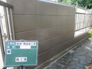 <p>充分に乾燥させ塀塗装完工です。