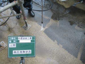 <p>大量の水で汚れを落とします。