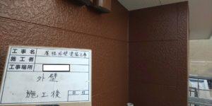<p>しっかり乾燥させ壁は、完工です。