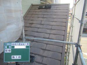 <p>施工前の屋根の写真です。