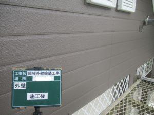 <p>十分に乾燥させ外壁も完工です。