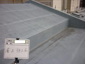 <p>陸屋根の施工前です。  経年劣化による汚れが見られます。