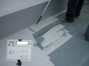 <p>屋根に防水の為にトップコートを塗っていきます。