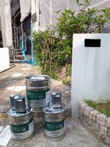 <p>超低汚染リファインフッ素を使用します。